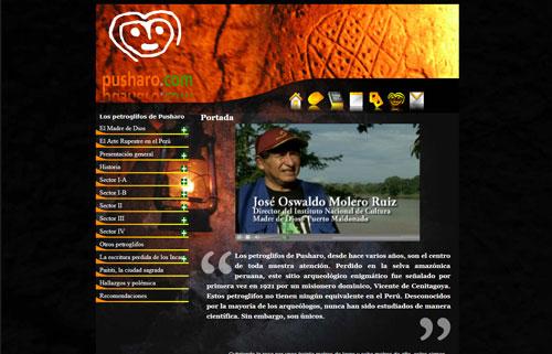 Site consacré à l'étude des pétroglyphes de Pusharo par Thierry Jamin et son équipe